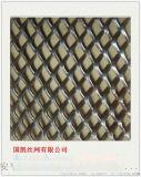 小钢板网   中重型钢板网
