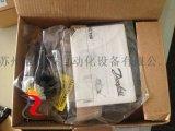 danfoss丹佛斯电磁阀模块157b4128