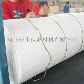 高铝型硅酸铝  毯报价¥高铝型硅酸铝  毯价格