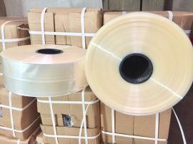PVC热缩膜热缩袋用于日用品礼品盒等外部包装
