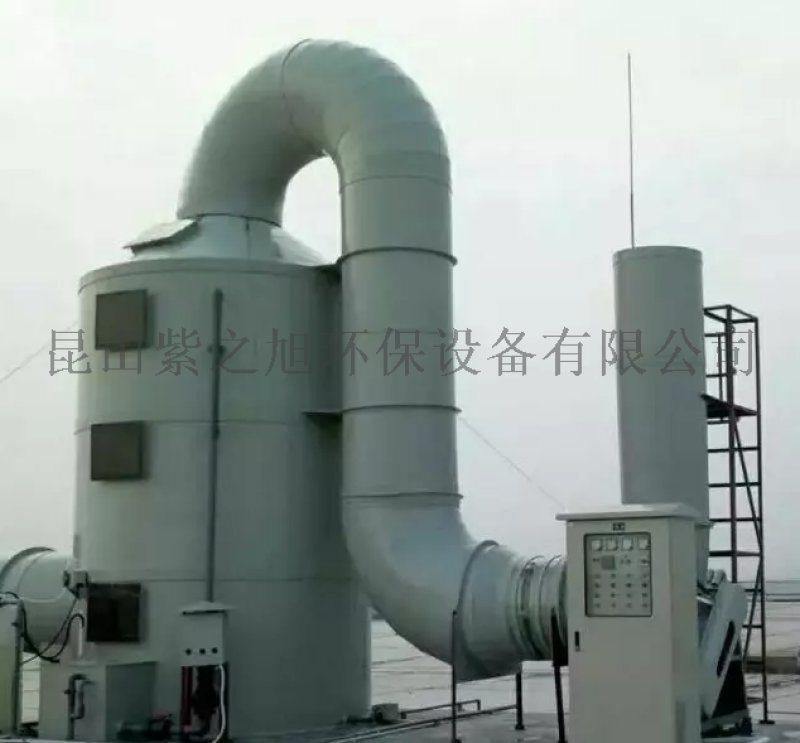 工業廢氣處理塑料酸霧洗滌塔環保設備