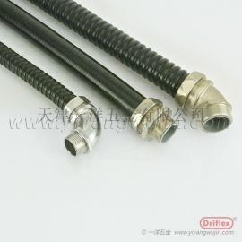 天津加棉线PVC包塑防水金属平管,电线电缆护套软管