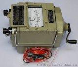 東莞ZC25B手搖式絕緣電阻測試儀兆歐表