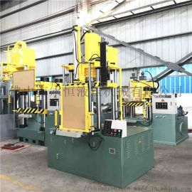 不锈钢液压机模具 75吨五金冲压拉伸油压机 成型机