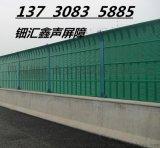 四川廠區聲屏障工地隔音牆安裝成都橋樑聲屏障隔音屏障