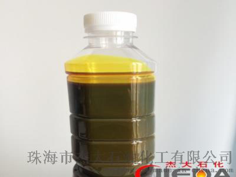 橡胶软化剂KA30 软化剂 芳香基软化剂 芳烃油