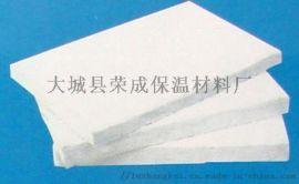 长春硅酸铝软板 热稳定性好 热抗震性优良