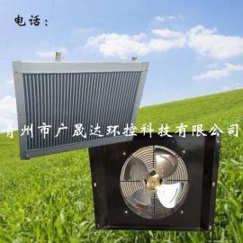 厂家生产供应直销育苗育雏养猪暖风机配套养殖散热器
