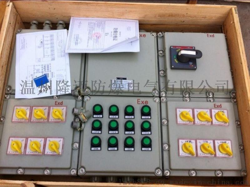 FXD-T-12K ExdeⅡBT6 防爆配电箱