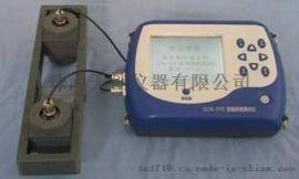 广东KON-FSY裂缝深度测试仪,混凝土裂缝测深仪