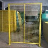 安平聚光厂家生产仓库隔离栅 车间防护围栏网