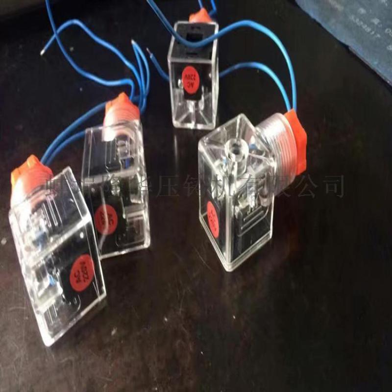 压铸机配件/压铸耗材 /压铸机维修