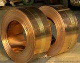 c5191磷青铜线 精密电子导线 耐腐蚀磷铜带