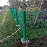 【经销】防护栏_围栏护栏厂家_沃达网栏