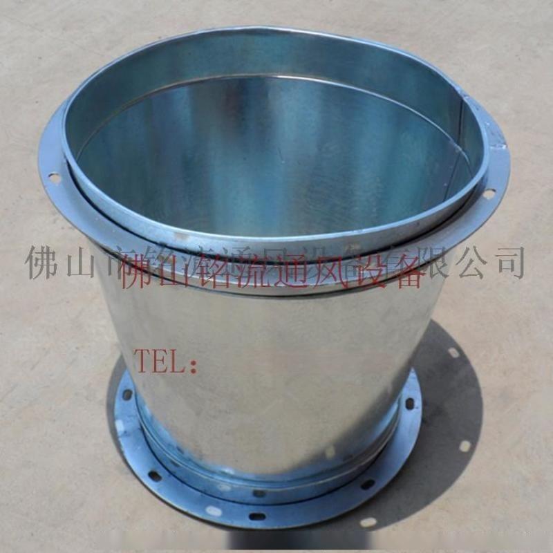 直销风管配件大小头 镀锌变径大小头圆形