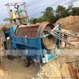 移动选矿设备,水力冲洗筛分滚筒筛,砂石筛
