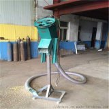 多功能电动抽料机 自吸式软管吸粮机QF