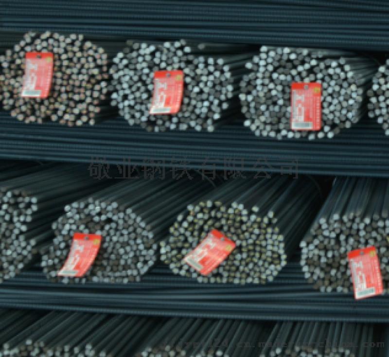敬业钢厂全国**HRB500E四级抗震螺纹钢
