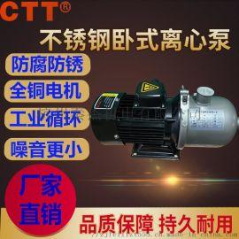 供应卧式不锈钢离心泵 4KW耐酸碱水泵多级管道增压泵食品泵