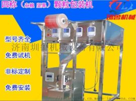 小袋杂粮混合包装机 山东花茶自动包装机