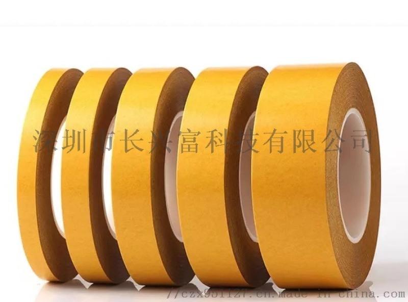 0.1耐高温pet双面胶,100u姜黄胶带电子模切
