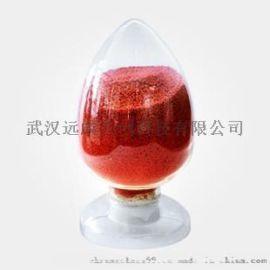 食品級赤蘚紅廠家CAS號:568-63-8