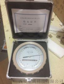 西安平原空盒氣壓表哪裏有賣