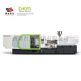 德库玛DKM-400HH高速注塑机 一次性餐盒生产