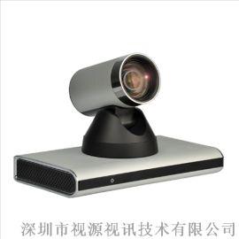 一体化视频会议终端SY-5200V