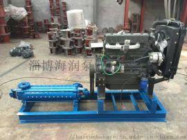 固定式柴油机抽水泵组博山厂家直销