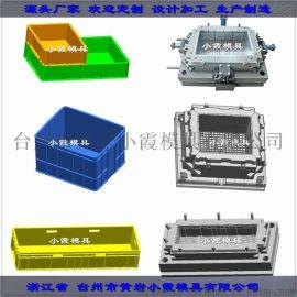 中国塑胶模具折叠注射塑胶箱子模具可定制开模