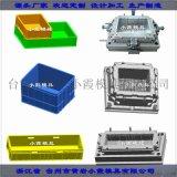 中國塑膠模具摺疊注射塑膠箱子模具可定製開模