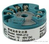 虹润NHR-212线性电阻(磁翻板)变送器