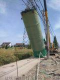 鄭州一體化預製泵站  專業生產一體化預製泵站廠家