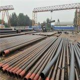 廣安 鑫龍日升 大口徑供暖直埋保溫管dn65/76預製保溫管