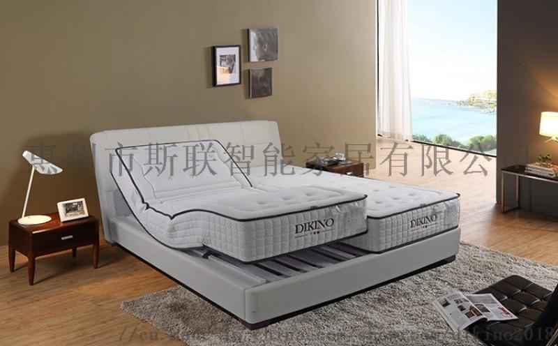 迪姬诺太空记忆棉酒店床垫情趣床垫智能电动床垫