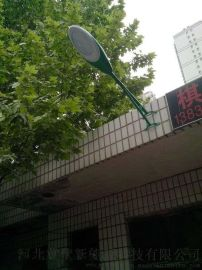 包頭固陽縣太陽能路燈類型LED路燈公司LED品牌