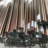 201不鏽鋼小管,201不鏽鋼製品小管