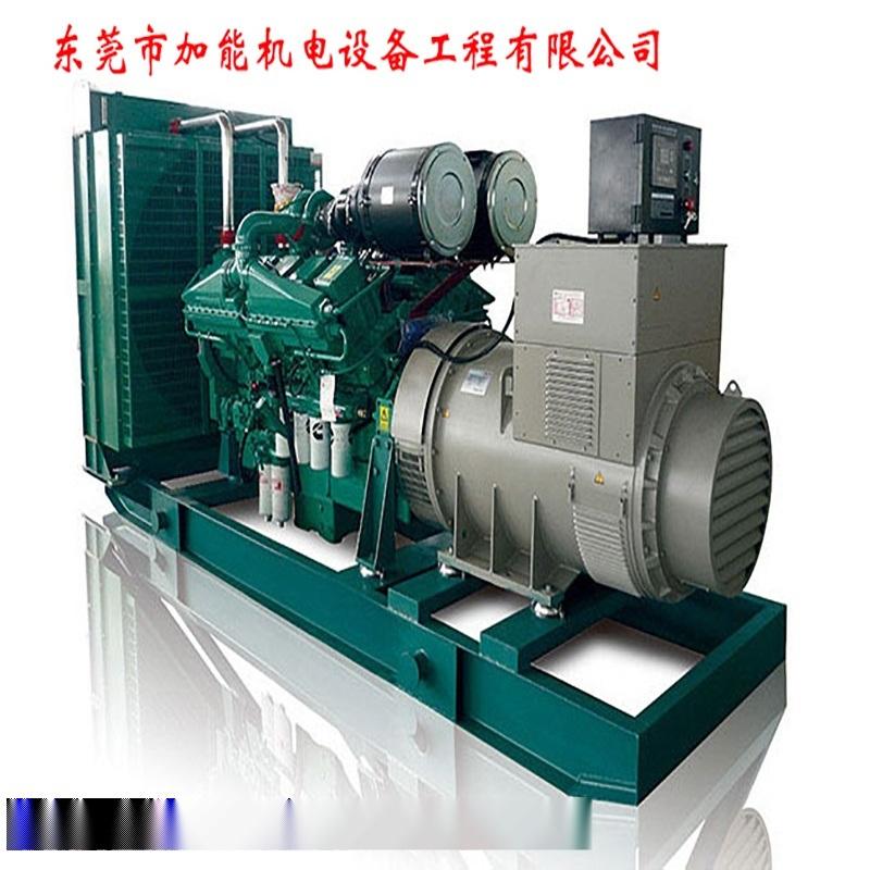 贵州贵阳小松发电机出租 发电机组租赁