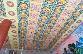 寺庙常用铝扣板 吊顶花式铝扣板 冲孔吊顶板