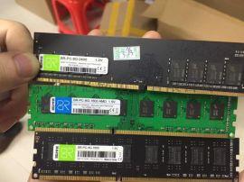 DDR3 DDR4 記憶體條