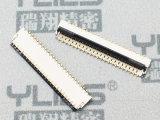 0.3mm FPC连接器 插座掀盖式连接器