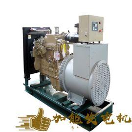 柴油发电机双十一低价租赁 石排发电机组