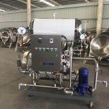 厂家供应食品通用杀菌锅 肉制品熟食121度灭菌机械