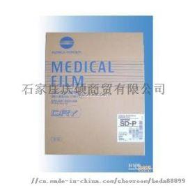 富士MDI-HLC医用激光胶片