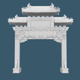 农村村口石牌坊-石雕牌坊、石牌楼制作厂家
