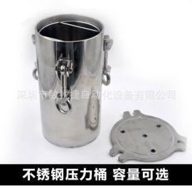 压力桶 点胶压力桶 2600cc不锈钢点胶压力桶