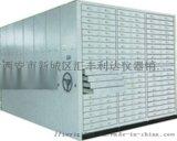 西安哪余有賣密集架13772489292