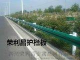 高速公路护栏板,波形护栏板,镀锌护栏板供应商