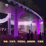 北京树木亮化厂家 树木亮化公司 树木亮化定制